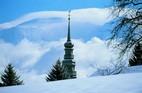 Séjours et locations au ski pas cher